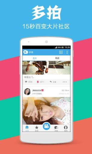 韓國街拍app - 首頁 - 電腦王阿達的3C胡言亂語