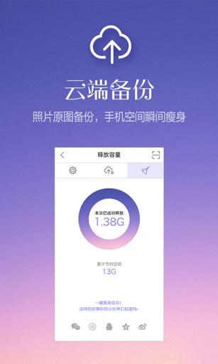 小米2S隱藏相簿的方法!--==最專業、最眾多的app 介紹 ...