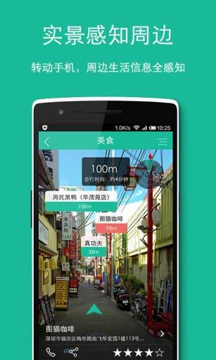 《教學》雲端資料櫃-隨意聽APP(Android版)功能說明 - Xuite日誌