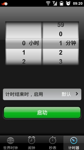 Android軟體分享- [自製] 台灣天氣時鐘Widget 1.6.9版(07/02) - 手機討 ...