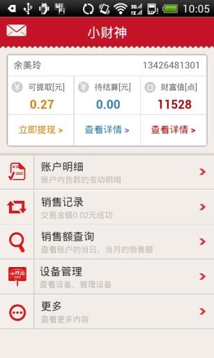 北市廟宇活動app - 首頁