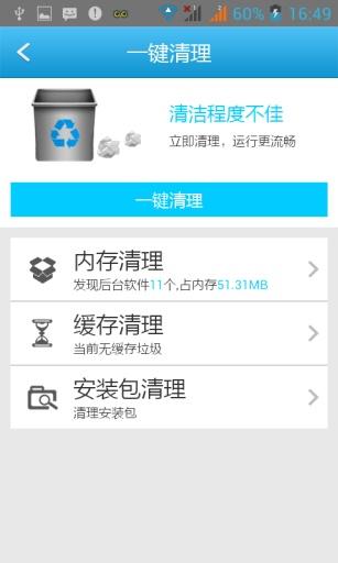 守护神 工具 App-愛順發玩APP