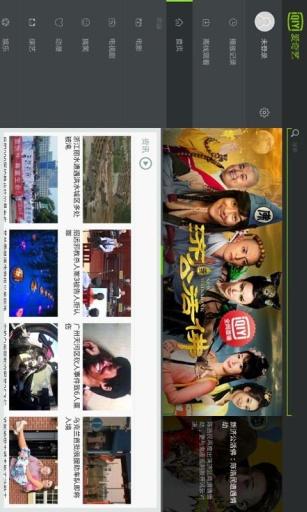 爱奇艺视频HD Pad版