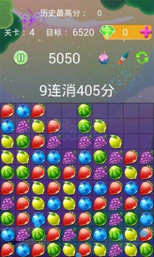【免費益智App】水果传奇消消乐-APP點子