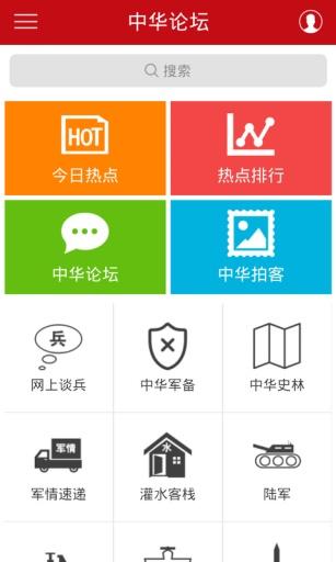 中华论坛 社交 App-癮科技App