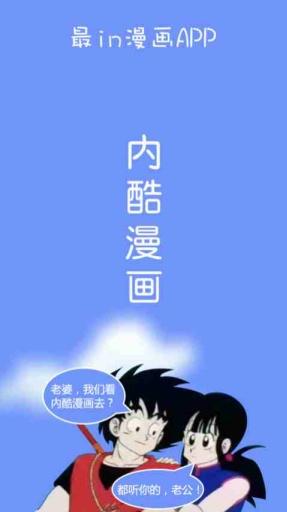 布卡漫畫(cn.ibuka.manga.ui)_1.8.1.34_Android應用_酷安網