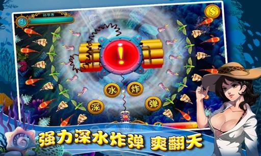 玩益智App|疯狂捕鱼2免費|APP試玩