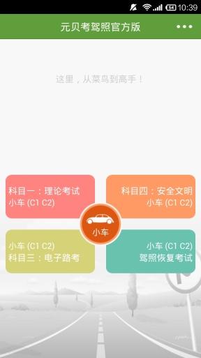 免JB,監察系統,釋放記憶體提高效率: Core Monitor - Qooah