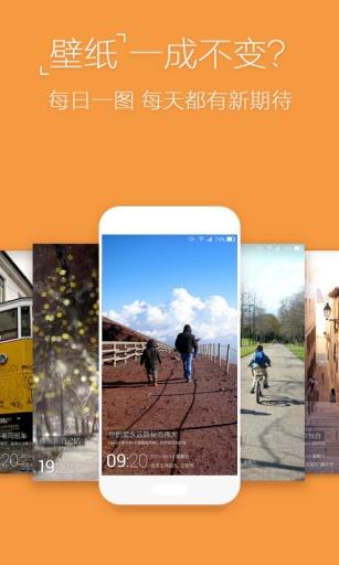 玩工具App|Ami桌面免費|APP試玩