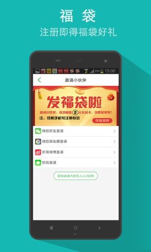免費下載生活APP|携程学生旅行 app開箱文|APP開箱王