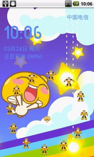 【App 推薦】免費無限下載iPhone 鈴聲不求人- Audiko | 蘋果迷 ...