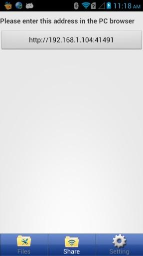 USB利器Pro 无线共享文件 工具 App-癮科技App