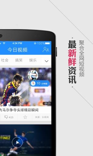 AVD 下載視頻下載器下载视频 - Google Play