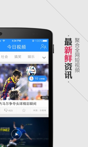 iOS 版 iMovie - Apple (台灣)