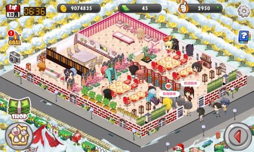 萌娘餐厅:圣诞节特别版截图4