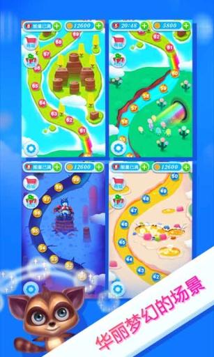 玩益智App|糖果翻滚吧免費|APP試玩