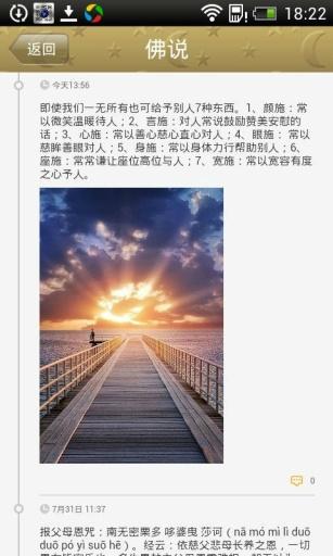 大悲咒-清心版大悲咒經文法寶佛教音樂殊勝莊嚴佛法- YouTube