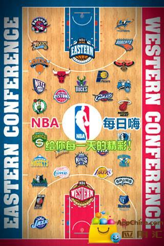 NBA每日嗨