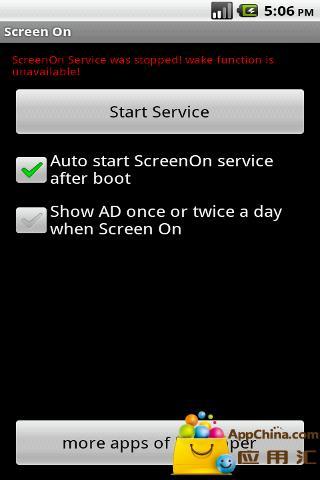 玩免費工具APP|下載开屏 app不用錢|硬是要APP