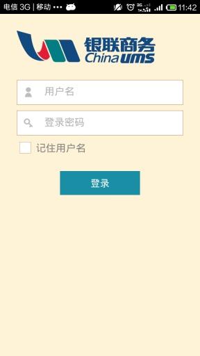 左收右付 財經 App-愛順發玩APP
