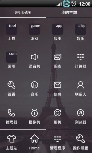 玩工具App|YOO主题-the免費|APP試玩