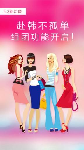 生活必備免費app推薦|韩国整容通整形美容社区線上免付費app下載|3C達人阿輝的APP