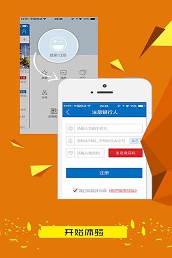 免費下載新聞APP|银行人 app開箱文|APP開箱王