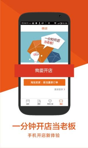 台灣大哥大 - 大樂Talk179 - 3G月租型通話資費