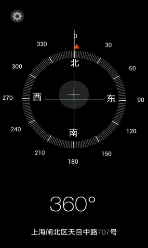 App 吉祥羅盤正式版APK for Windows Phone | Download ...