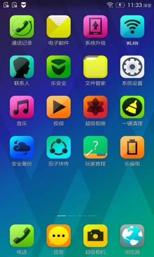 乐桌面 工具 App-愛順發玩APP