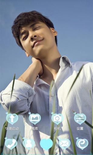 玩免費工具APP 下載单纯美好-3D桌面主题 app不用錢 硬是要APP