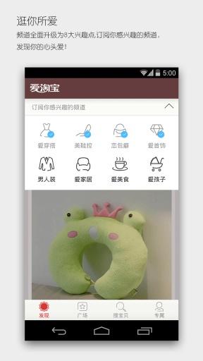 """【PPT】30張PPT告訴你真正的""""工業4.0"""" _中國電子商務研究中心"""