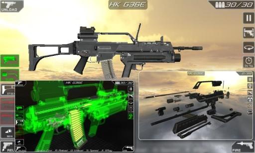 3D拆枪2