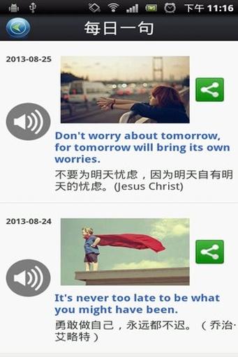 線上免費學英文!10 個適合台灣用戶的語言學習服務 - 經理人