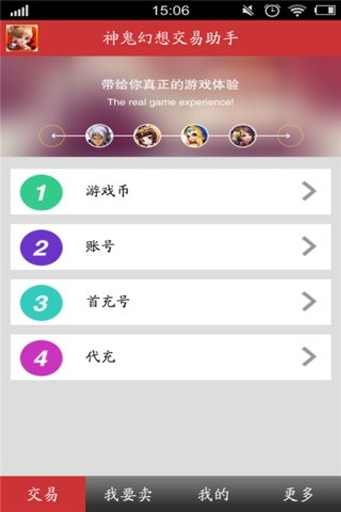 博客來-鬼不理的助手:向達倫大冒險(2)