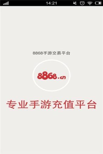 【免費益智App】鬼神幻想交易助手-APP點子