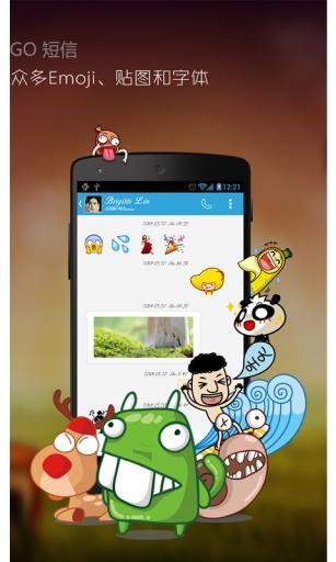 【免費通訊APP】GO短信加强版黑色主题|線上玩APP不花錢-硬是要APP