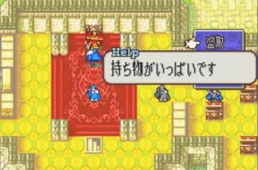 火焰纹章:封印之剑 截图2