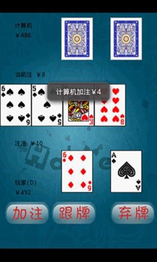 【免費棋類遊戲App】德州扑克-APP點子