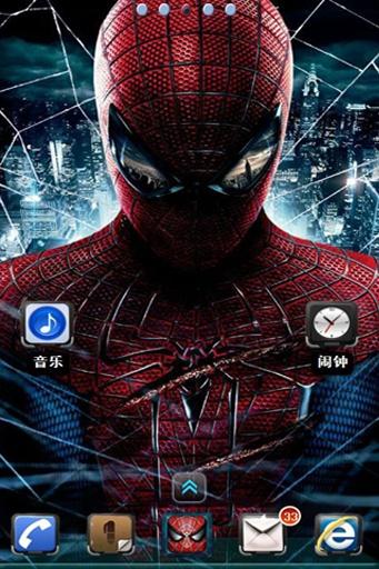 超凡蜘蛛侠-宝软3D主题