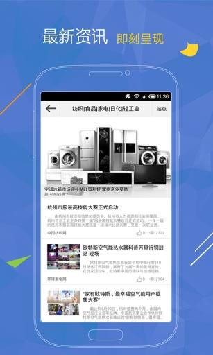 iPhone - 轉用iPhone - Apple (台灣)