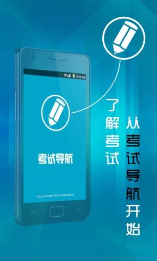 iPhone 軟體- [App軟體] iPhone Garmin導航系統(美國版) - 蘋果討論區 ...