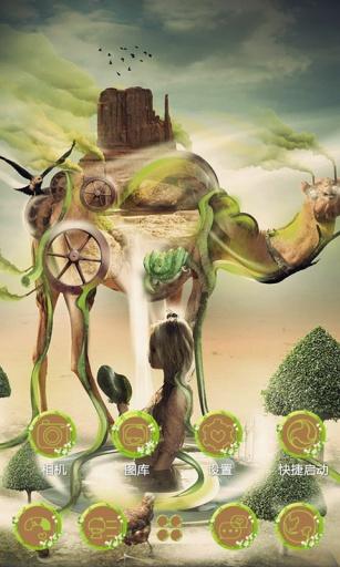 绿野仙踪-3D桌面主题