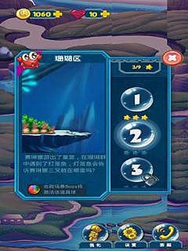玩益智App|开心泡泡龙免費|APP試玩