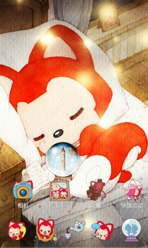 梦中小阿狸-3D桌面主题