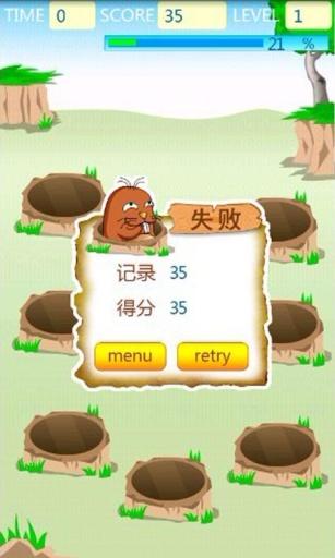 【免費益智App】疯狂的地鼠-APP點子