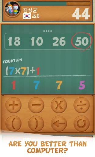 数学硕士截图1