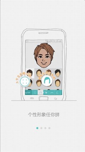 锋绘 社交 App-癮科技App