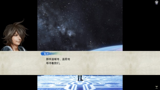混沌之戒Ω 汉化免验证版