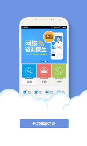玩生活App|健康之路免費|APP試玩